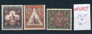 San Marino Nr. 23-25 * (ed6929  ) siehe scan