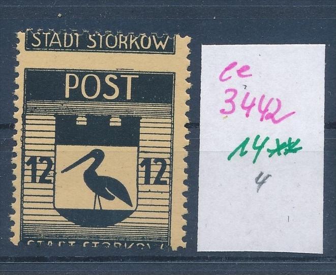 Storkow  Nr. 14 **  Abart   (ee3442 ) siehe scan ! 0