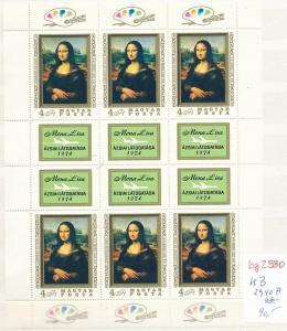 Ungarn Bogen Nr. 2940 A    **   (bg2530  ) siehe scan
