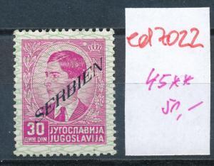 Serbien  Nr. 45   **  (ed7022  ) siehe scan