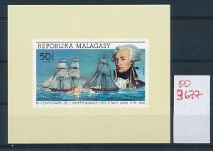 Malagasy Schiffe **  - Block     (oo9677  ) siehe scan