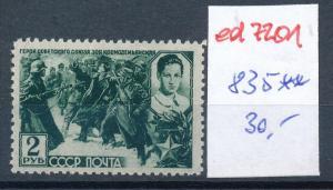 UDSSR  Nr. 835   **   (ed7201  ) siehe scan