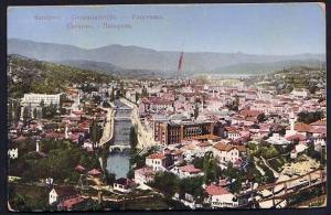PK -Bosnien   (z2173) siehe Bild