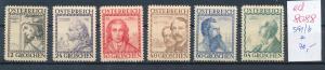 Österreich Nr.  591-6   sauber   *   (ed8088    ) siehe scan