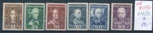 Österreich Nr.  617-22   sauber   *   (ed8097    ) siehe scan