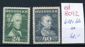 Österreich Nr.  618+20   sauber   ** (ed8092    ) siehe scan
