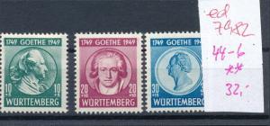 Würtemberg  Nr. 44-46   sauber   ** (ed7982    ) siehe scan