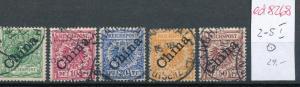 D.-Post in China Nr. 2-5 I o  ( ed8268 ) siehe scan