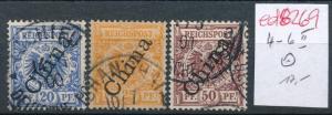D.-Post in China Nr. 4-6 II o  ( ed8269 a ) siehe scan