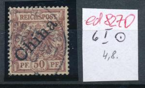 D.-Post in China Nr. 6 I o  ( ed8270 ) siehe scan