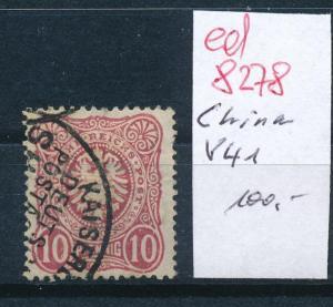 D.-Post in China Nr. V41 o  ( ed8278 ) siehe scan