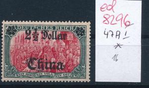 DP.-China Nr 47 I  * ( ed8296  ) siehe scan