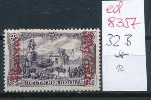 Marokko  Nr.  32 B  *  ( ed8357  ) siehe scan