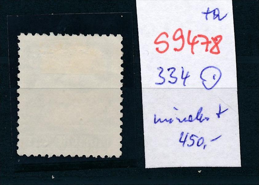 DDR  Nr. 334  o  wohl die seltenste DDR Marke  (s9478  ) siehe scan.... 1