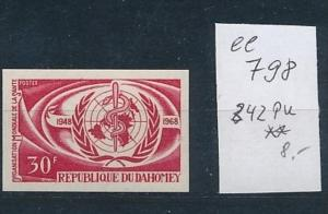 Dahome  Nr. 242  Probe-  U     **    (ee798    ) siehe scan
