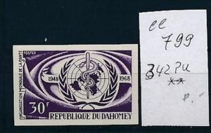 Dahome  Nr. 242  Probe-  U     **    (ee799    ) siehe scan