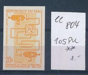 Mali  Nr. 105  Probe-  U     **    (ee804    ) siehe scan