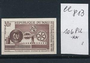 Mali  Nr. 106  Probe   U     **    (ee813    ) siehe scan
