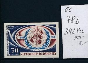 Dahome  Nr. 342  Probe-  U     **    (ee782    ) siehe scan