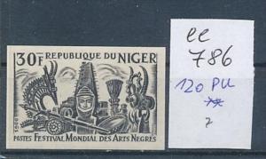 Niger   Nr. 120 Probe  -  U     **    (ee786    ) siehe scan