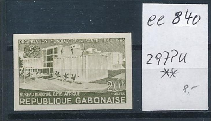 Gabun  Nr. 297  Probe  -  U     **    (ee840    ) siehe scan 0