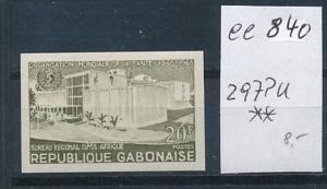 Gabun  Nr. 297  Probe  -  U     **    (ee840    ) siehe scan