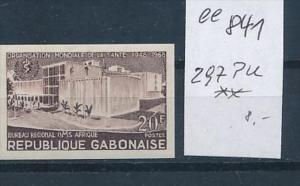 Gabun  Nr. 297  Probe  -  U     **    (ee841    ) siehe scan