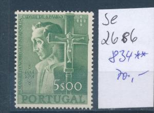 Portugal  Nr.884  **  (se2686    ) siehe scan