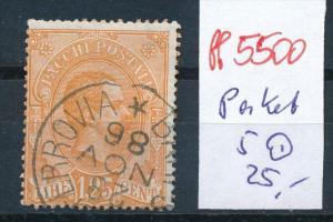 Italien Paket Nr. 5  o  (ff5500  ) siehe scan !