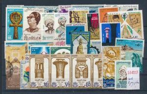Lot Ägypten    (zz8503  ) siehe scan !