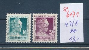 Würtemberg Nr.  47-8 **    ( se6171 ) siehe Foto