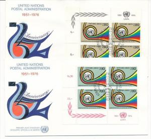 UNO  Genf -FDC  4x60-1 Tab.  (bc5989 ) siehe scan !!