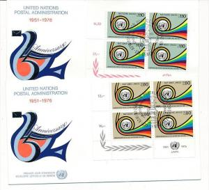 UNO  Genf -FDC  4x60-1 Tab.  (bc5992 ) siehe scan !!