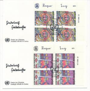 UNO  Genf -FDC  4x117-8  Tab.  (bc5999 ) siehe scan !!