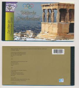 UNO Genf  Markenheft   o-Sonder Stempel     (be6272 ) siehe scan vergrößert