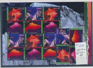 UNO Wien  KB+Vierer Berge   o   (ze1503 ) siehe scan
