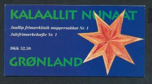 Grönland Heft  5  o  ( t3085  ) siehe Foto