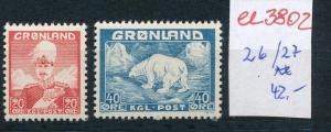 Grönland  Nr. 26-7  **   (ee3802    ) aus einer Spezial Sammlung !