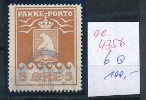 Grönland  Nr. P  6  o... (ee4356  ) aus einer Spezial Sammlung !
