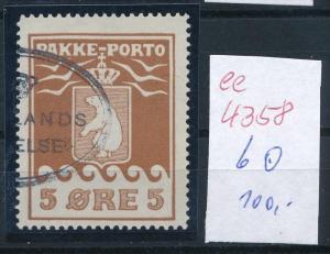 Grönland  Nr. P  6  o... (ee4358  ) aus einer Spezial Sammlung !