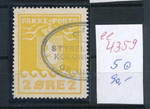 Grönland  Nr. P  5  o... (ee4359  ) aus einer Spezial Sammlung !