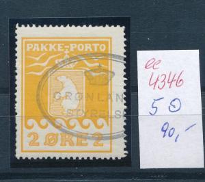 Grönland  Nr. P  5  o... (ee4346  ) aus einer Spezial Sammlung !