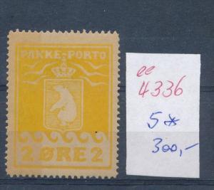 Grönland  Nr. P  5  *  (ee4336  ) aus einer Spezial Sammlung !