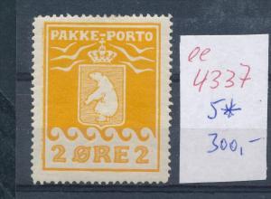 Grönland  Nr. P  5  *  (ee4337  ) aus einer Spezial Sammlung !