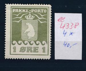Grönland  Nr. P  4  *  (ee4338  ) aus einer Spezial Sammlung !