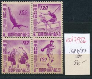 Japan  Nr. 384-87   **  ....(ed 7956 ) siehe scan