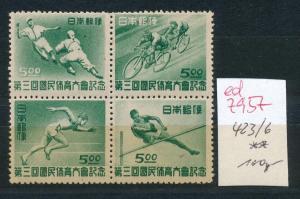 Japan  Nr. 423-6   **  ....(ed 7957 ) siehe scan