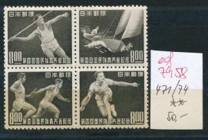 Japan  Nr. 471-4   **  ....(ed 7958 ) siehe scan