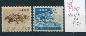 Japan  Nr. 403-4  **  ....(ed 7950 ) siehe scan