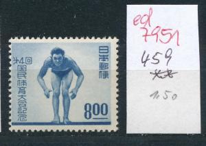 Japan  Nr. 459  **  ....(ed 7951 ) siehe scan